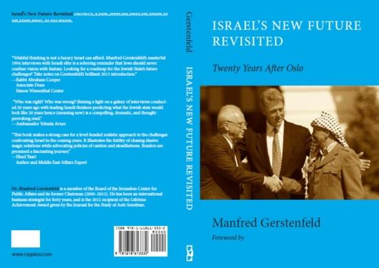 MGerstenfeld.Israel'sNewFutureRevisited