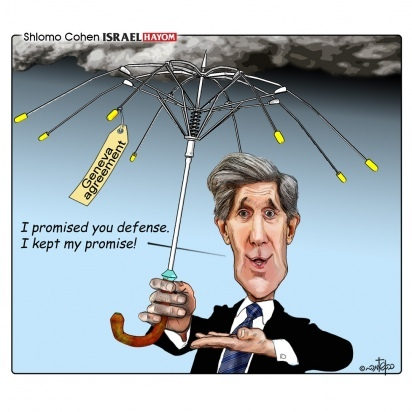 Kerry-promised-protection_IsraelHaYom