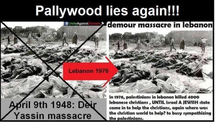 PalliLüge-DeirYassin.Palestinian-Lies-Are-Exposed
