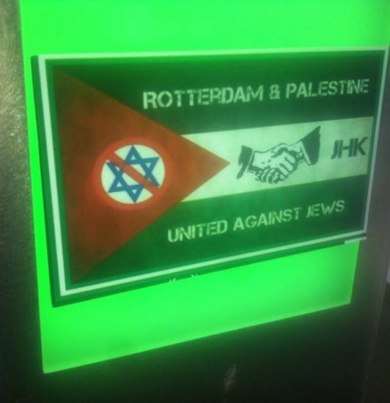 Rotterdam+Palestine