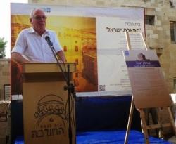 Zur Einweihung der Hurva-Synagoge in Jerusalem C4847-tifded