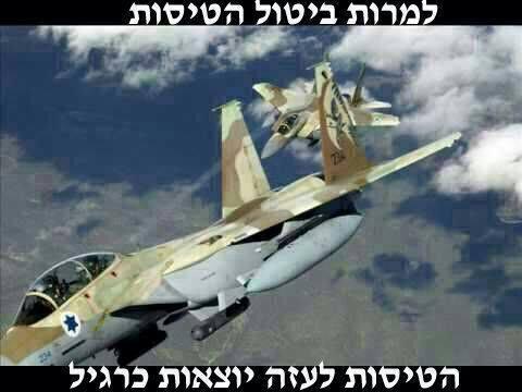 Fluege-in-den-Gazastreifen-fliegen-planmaessig