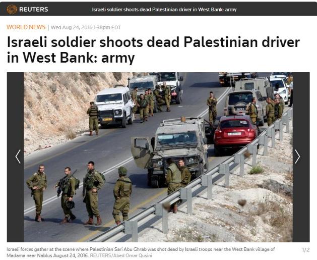 Reuters2016-08-24