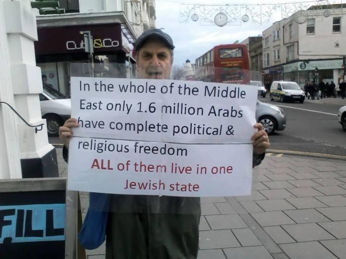 Im gesamten Nahen Osten gibt es nur 1,6 Millionen Araber, die völlige politische und Religionsfreiheit haben. Alle leben in dem einen jüdischen Staat.