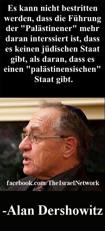 Dershowitz-PalLeadersInterest