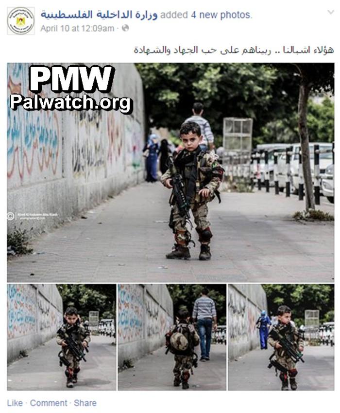 PMW_Hamas_kid_with_gun