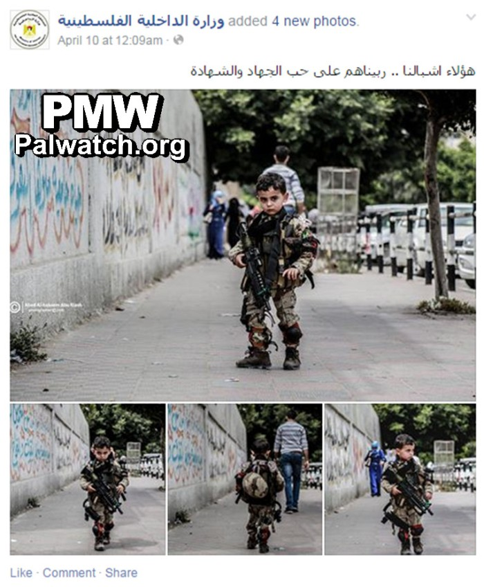 PMW_Hamas_kid_with_gun