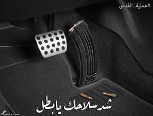 Aufforderung-zum-Auto-Jihad