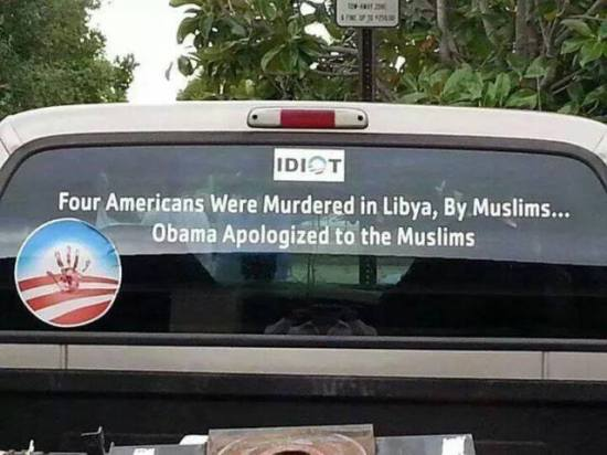 Obama.apologizes-to-Muslims