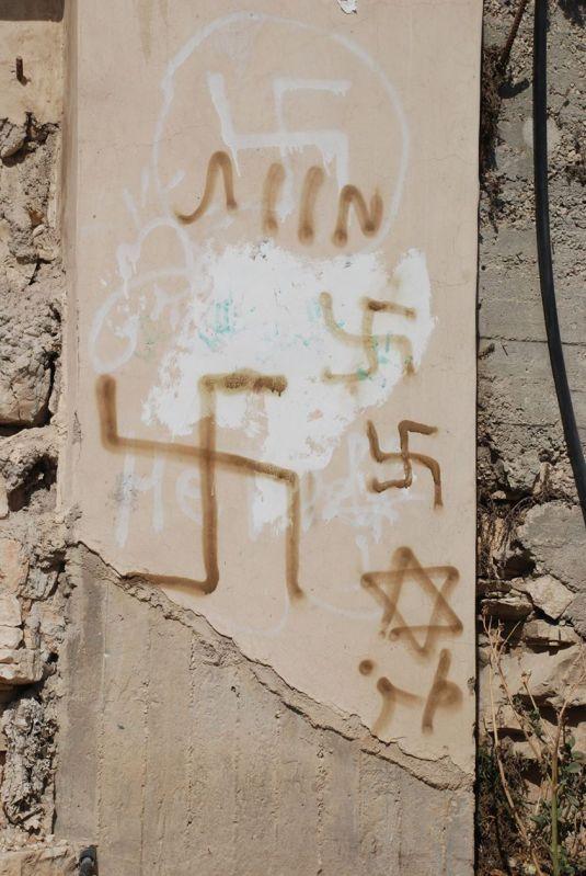 Swastika-Silwan