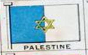 Flagge-Mandat-Palestine300