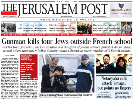 JPost-Screen-Shot-2014-11-15-at-2.06.20-PM