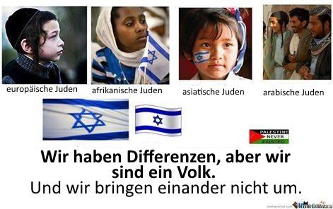 Juden_ein-Volk