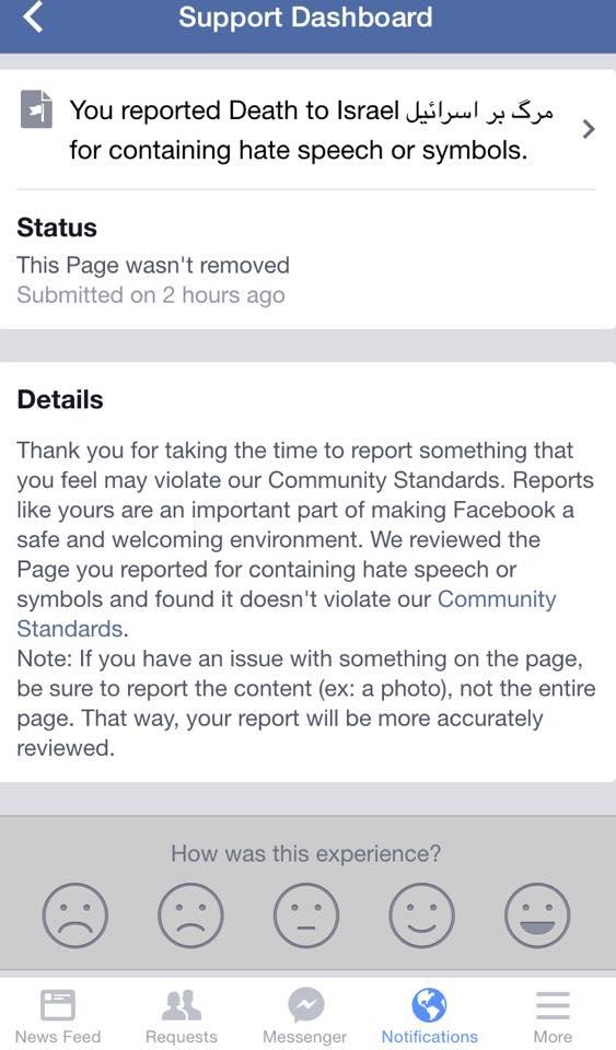 FB+Antisemitismus_Nadaf