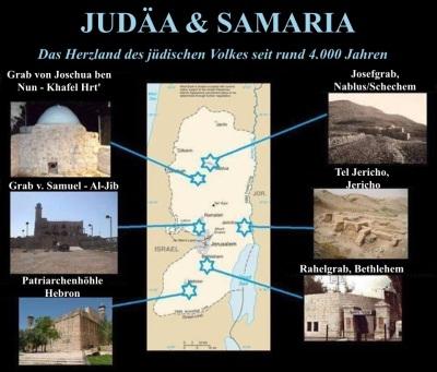 Judaea+Samaria_Herz