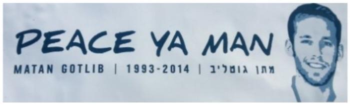 peaceyaman_Matan-banner