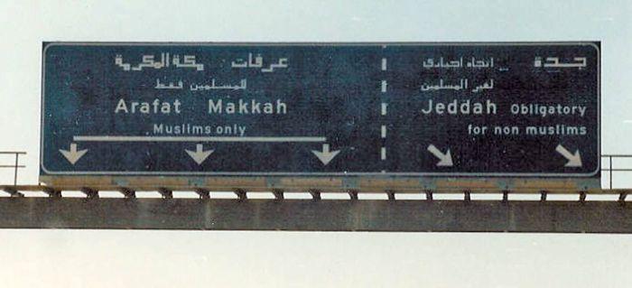 Apartheid_Mekka