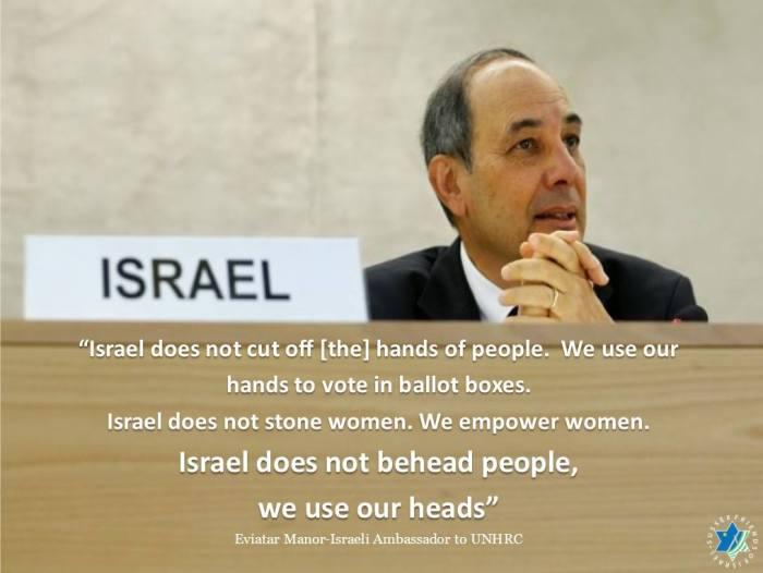 Israelis-machen-es-anders