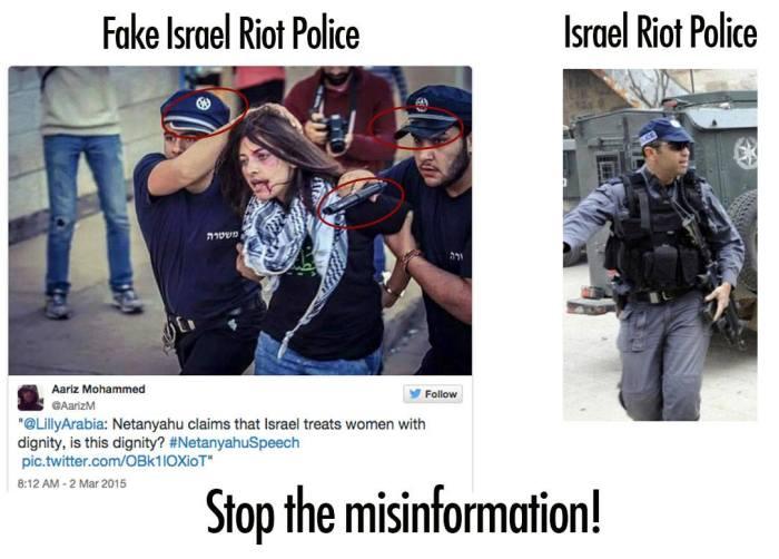 Pallywood_fake-riot-police