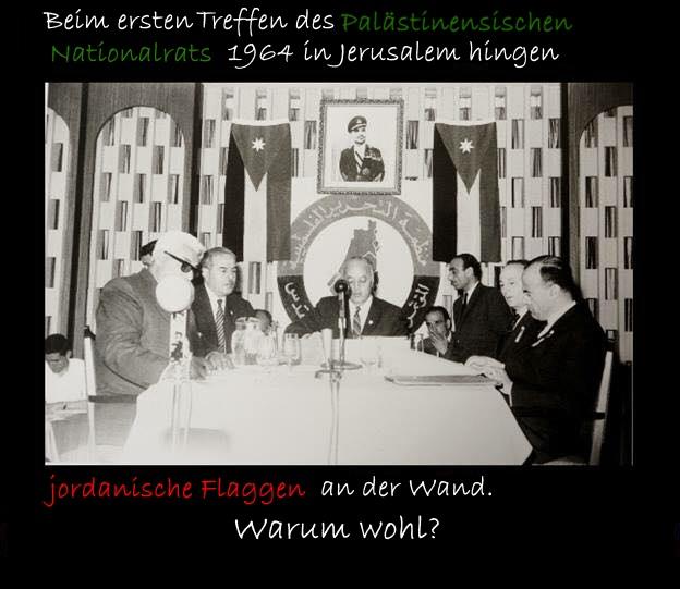 PLO-1964