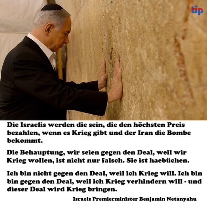 Atomdeal_Netanyahu