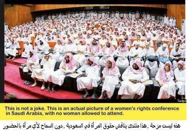 Frauenkonferenz-Saudis