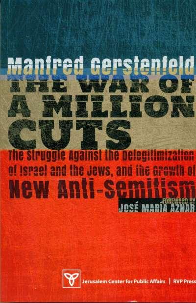 Gerstenfeld_war-million-cuts