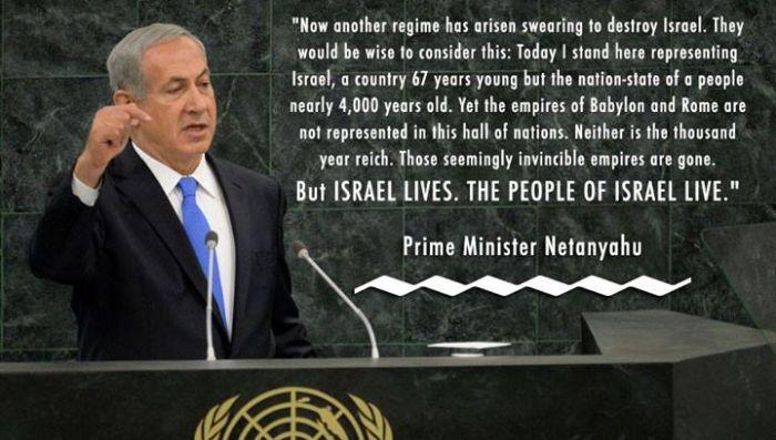 Netanahu_UNO-2015_Israel67