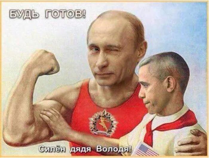 Obmaa_Putin-pwns-Obama_Russisch