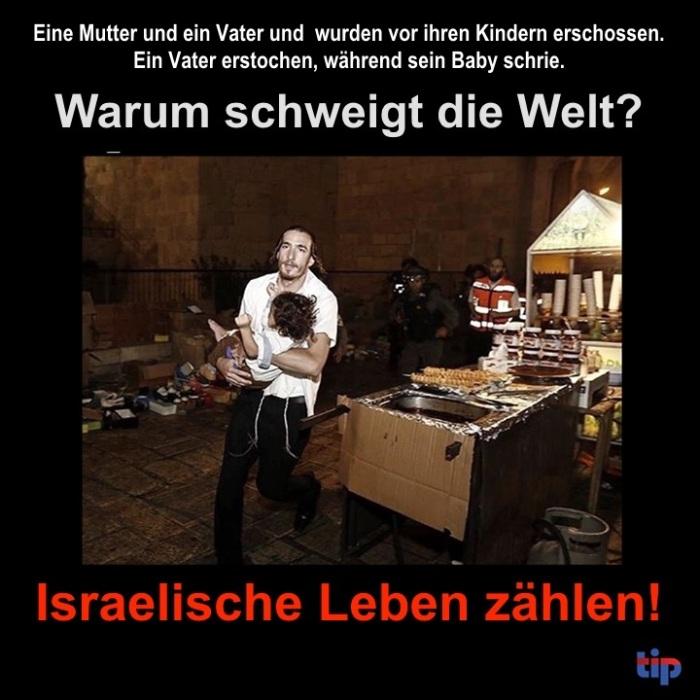 TIP_IsraeliLivesMatter