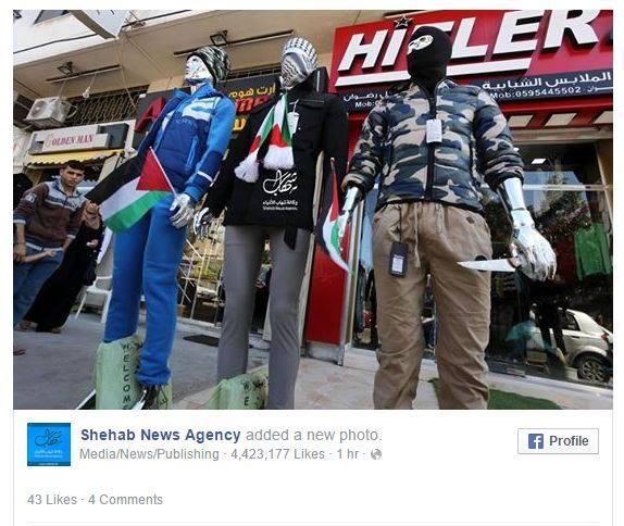 Boutique_Gaza