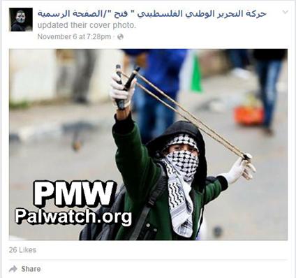 Fatah-Facebook-Titel2015-11-09