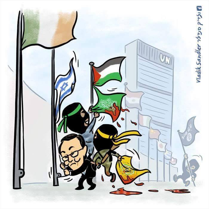 Ban_Hamas-Jihad