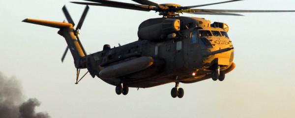 IAF-Heli_CH-53