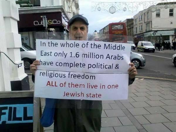 freie-Araber