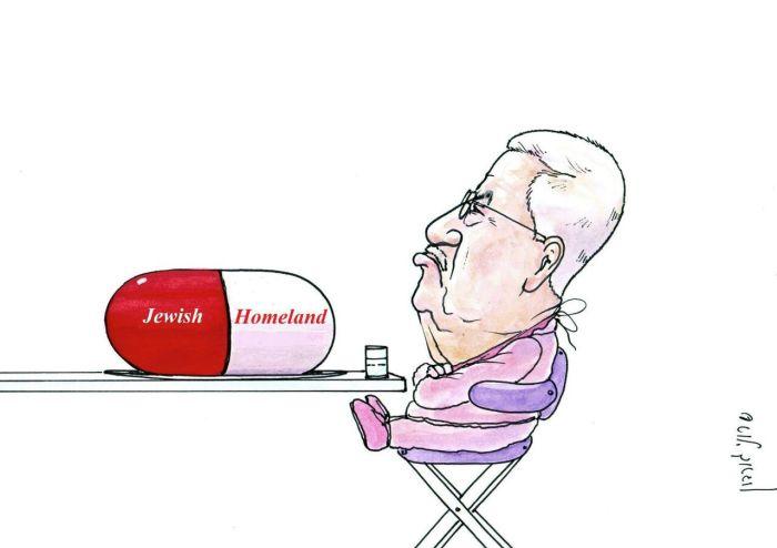 Abbas-Pille