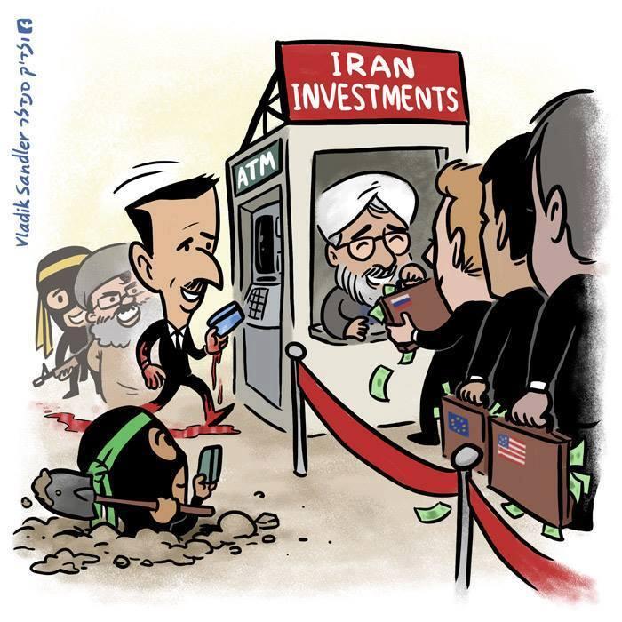 Iran-terror-sponsor