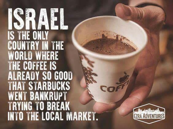 Israeli-coffee-starbucks