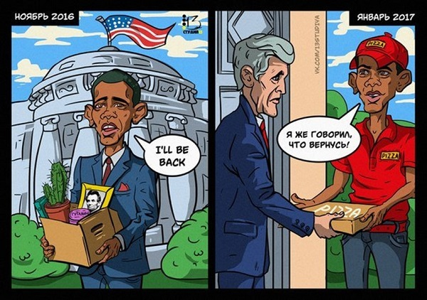 Obama_Russland-Karikatur-Pizza