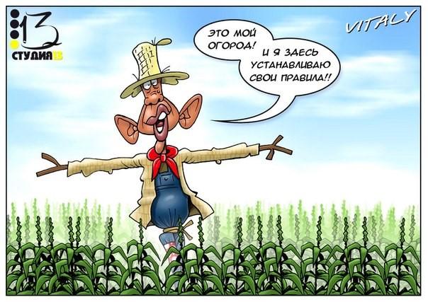 Obama_Russland-karikatur-vogelscheuche29182