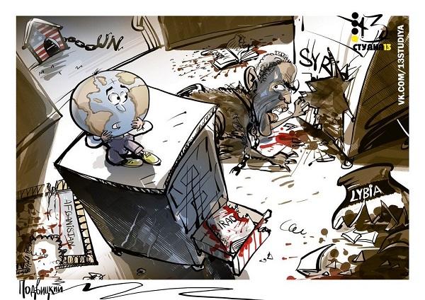 Obama_Russland-karikatur-zerstörung29177