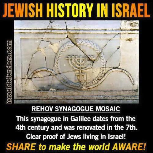 jewish-history-in-israel_rehov