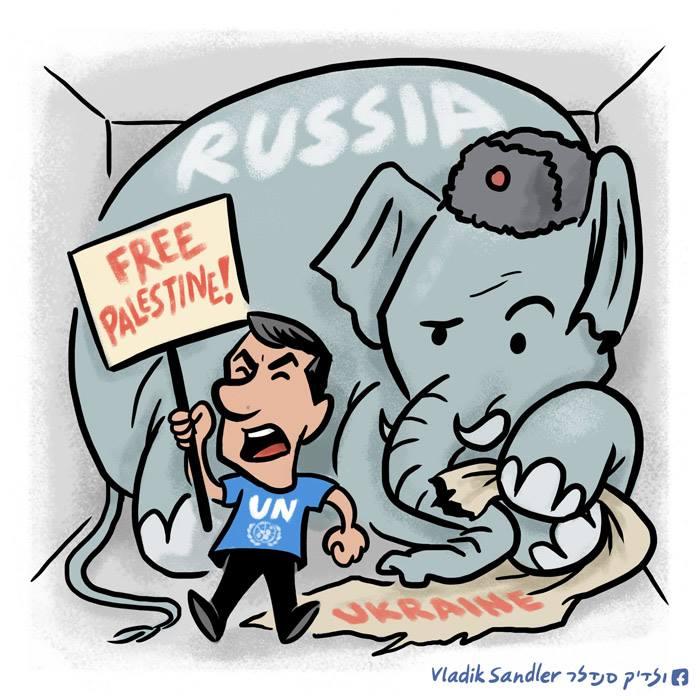 un_free-palestine-russia