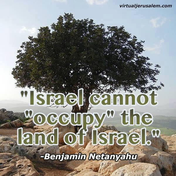 netanyahu_israel-cannot-occupy-land-israel