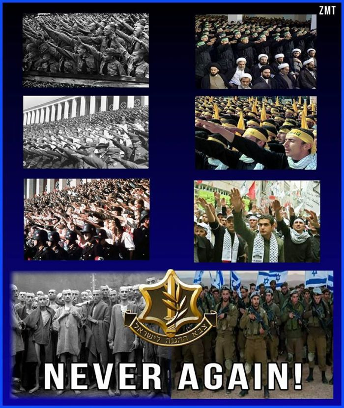 never-again_idf_terrorists