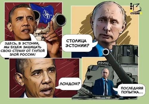obama_russland-estonia