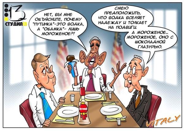 obama_russland-putinka_0