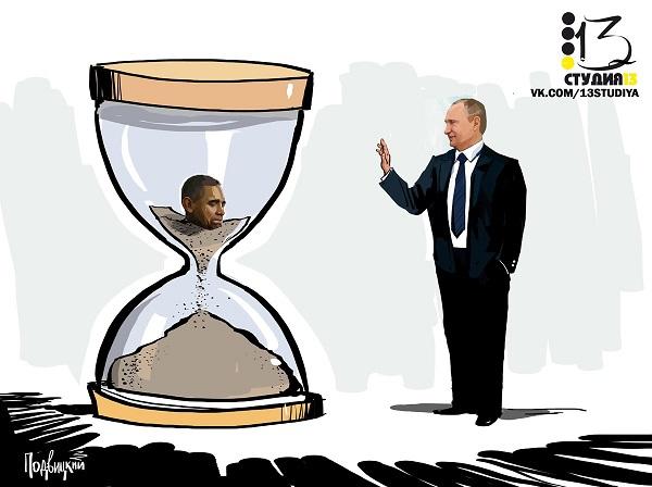 obama_russland-sandglass