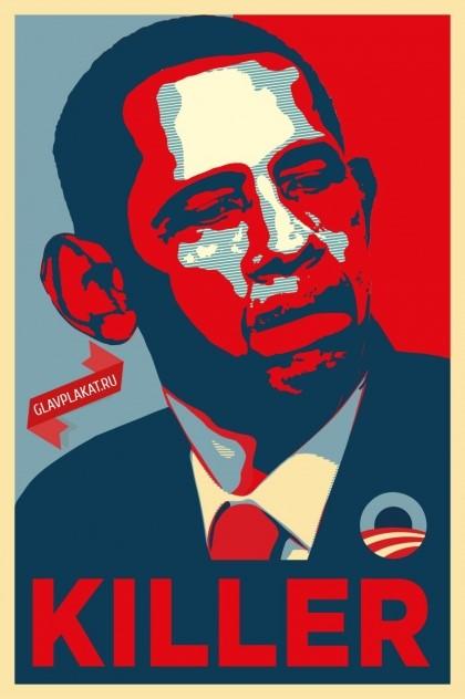 obama_russland_killer