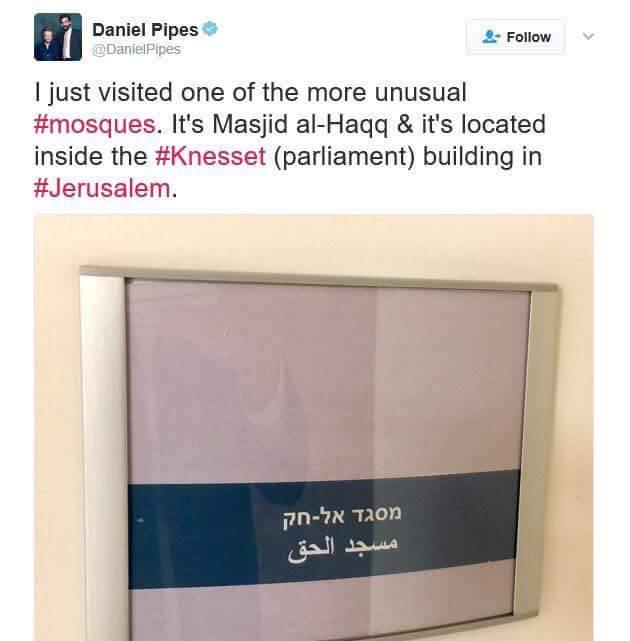 knesset-mosque